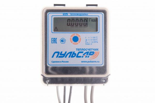 HeatMeter1.00a59123