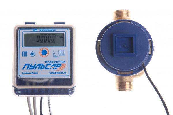 HeatMeter2.7a1e09c6